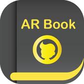 그림자가 사라진 밤 - 증강현실 책, AR book icon