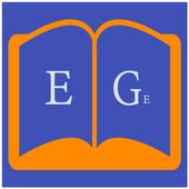 English To German Dictionary icon