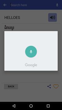 English To Khmer Dictionary apk screenshot