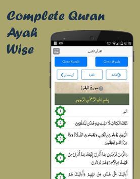 Quran Urdu poster
