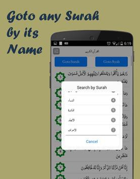 Quran Urdu apk screenshot