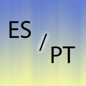 Portuguese Spanish translator icon