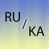 Georgian Russian translator icon