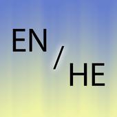 Hebrew English translator icon