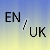 Ukrainian English translator icon