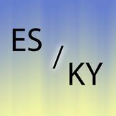 Kyrgyz Spanish translator icon