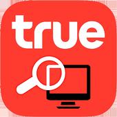 TI Monitor icon