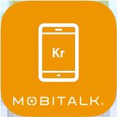 MOBITALK FORBRUK icon