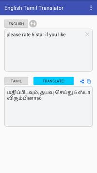 English Tamil Translator apk screenshot