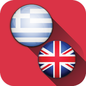 English Greek Translator icon