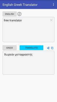 English Greek Translator apk screenshot