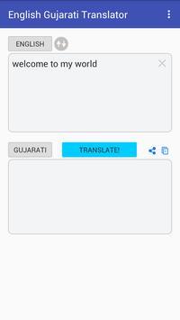 English Gujarati Translator poster