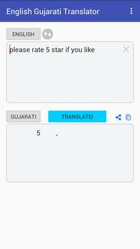 English Gujarati Translator apk screenshot