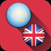 English Kazakh Translator icon