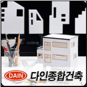 인천 방수, 제주 방수, 다인종합건축 icon
