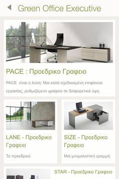Green Office - Έπιπλα Γραφείου apk screenshot