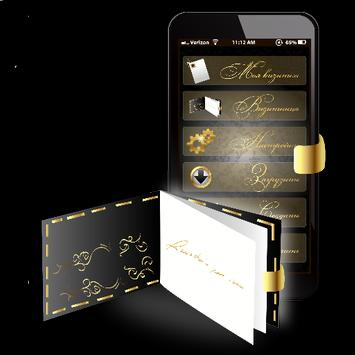 MobiCard - business card poster