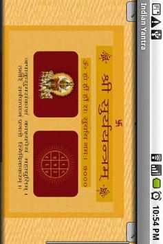 Indian Yantra - Free apk screenshot