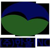 (주)한울아이엔씨 건물관리 청소업체 시설관리 용역 빌딩 icon