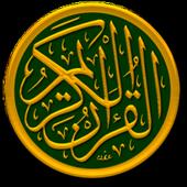 Al Qur'an icon