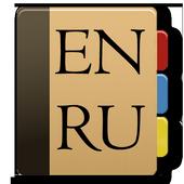 English - Russian Dictionary icon