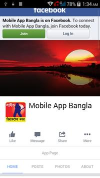 মনিশিদের বানি বা বানী চিরন্তনী apk screenshot