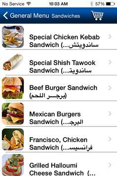 HRM Restaurants apk screenshot