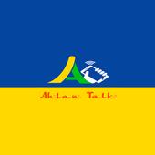AhlanTalk icon