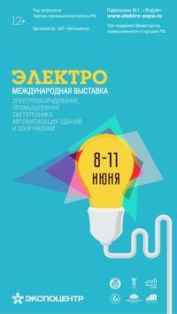 ELEKTRO poster