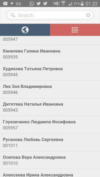 i-Нотариус. Нотариусы России apk screenshot