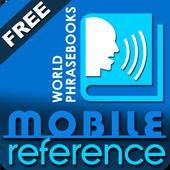World Phrasebooks & Guides icon