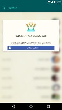Qurany - Al Quran apk screenshot