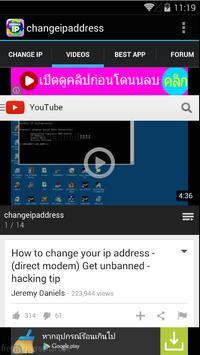 Change IP Address apk screenshot