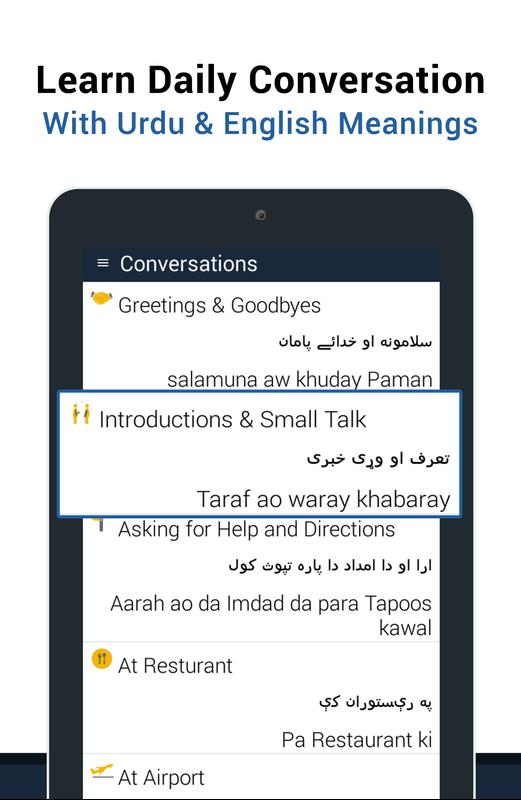 Learn Pashto for Android - APK Download - APKPure.com