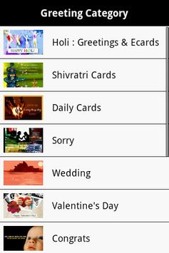 E-Cards Greeting Cards - Love poster