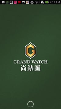 Grand Watch poster
