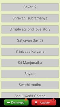 A to Z Kannada Lyrics apk screenshot