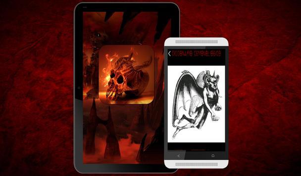 Diccionario de demonios apk screenshot