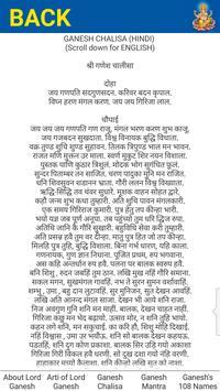Lord Ganesh apk screenshot