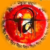 GGHN - Aarti Sangrah icon