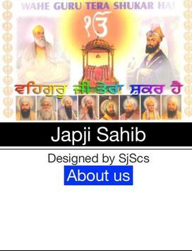 Japji Sahib poster