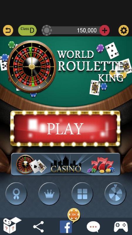 Как выиграть у казино лохотрон cs go рулетка с минимальными вложениями
