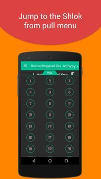Shrimad Bhagavad Gita apk screenshot