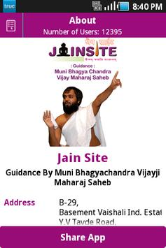 Jain Site apk screenshot