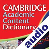 Audio Cambridge Academic TR icon