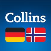 German<>Norwegian Dictionary icon
