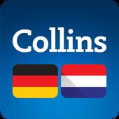 German<>Dutch Mini Dictionary icon