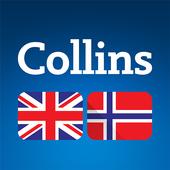 English<>Norwegian Mini Dict icon