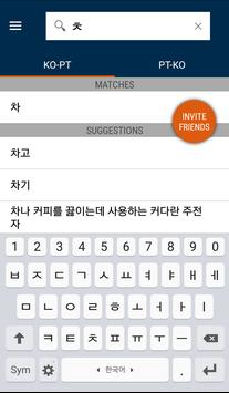Korean<>Portuguese Gem Dict apk screenshot