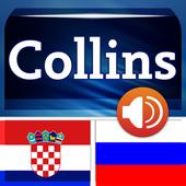 Croatian<>Russian Dictionary T icon